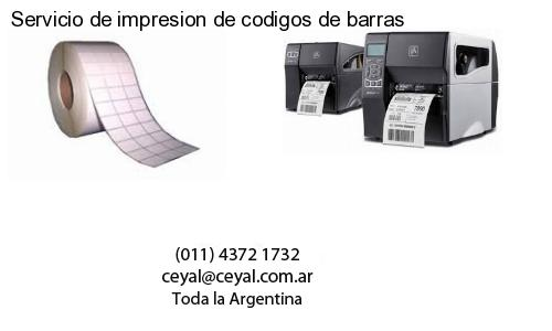 Servicio de impresion de codigos de barras